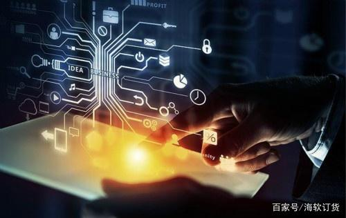 Depth of Big Data Application